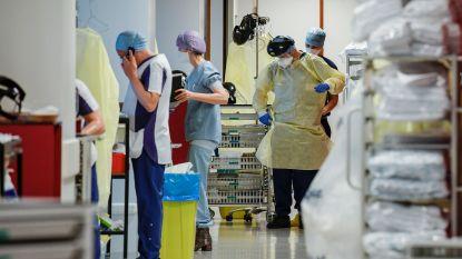 Aantal coronapatiënten in AZ Sint-Blasius gedaald tot vijf