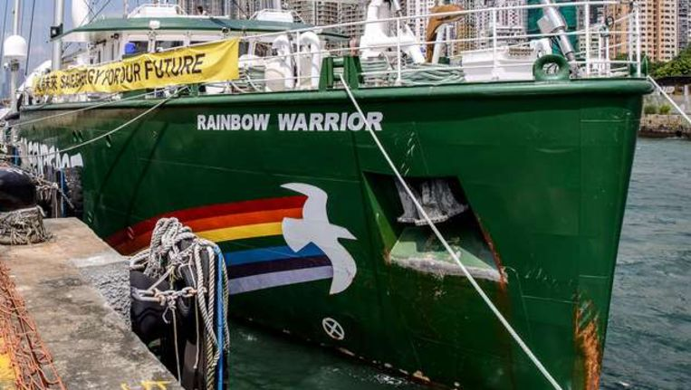 Greenpeace schip The Rainbow Warrior Beeld afp
