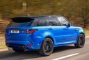 Range Rover SVR.