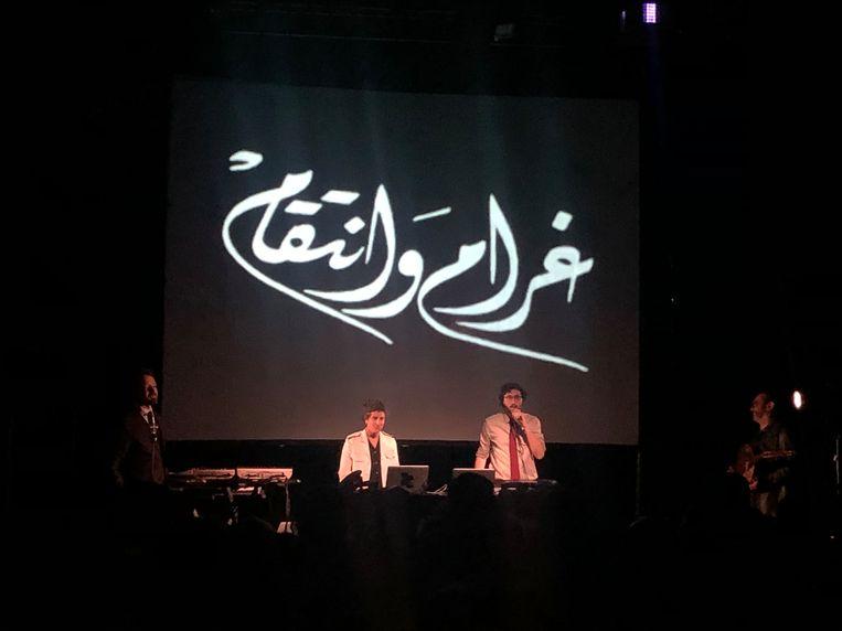 Glory & Tears combineert klassieke B-films en genrefilms uit het Midden-Oosten met nieuw gearrangeerde klassieke liedjes. Beeld