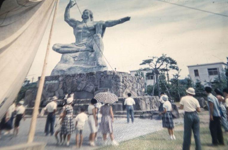 De foto genomen in het Vredespark in Nagasaki in Japan.
