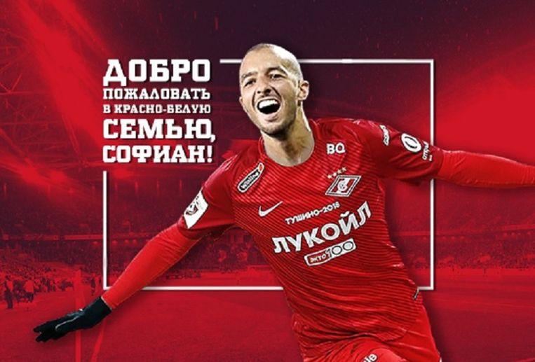 Krijgen we Hanni vanavond voor het eerst te zien in het shirt van Spartak Moskou?