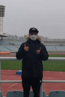 Voetballer Jerry van Wolfgang uit Arnhem in Zuid-Korea: 'Ben eerste buitenlander in geschiedenis van Cheonan'
