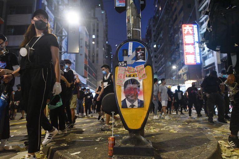 Apple heeft een omstreden app die door actievoerders in Hongkong wordt gebruikt om politieactiviteit te monitoren uit zijn App Store gehaald. De app werd aanvankelijk door de Amerikaanse technologiegigant geweigerd, toen na druk van de demonstranten toch opgenomen in de Store, en nu alsnog geweerd.