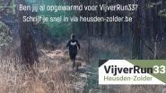VijverRun33 is toe aan vijftiende editie