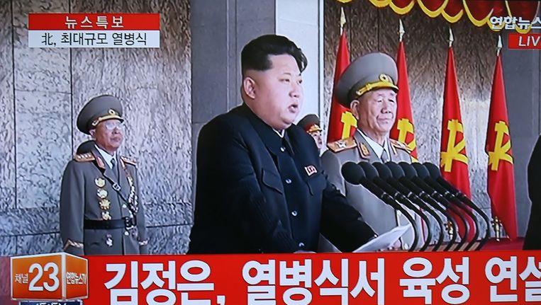 Kim Jong-un tijdens zijn speech. Beeld null