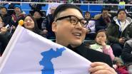 Twee Korea's nemen als verenigd team deel aan WK handbal