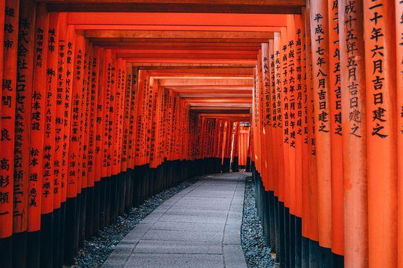 De Fushimi-Inari-tempel in Kyoto is een van de belangrijkste bezienswaardigheden van Japan.