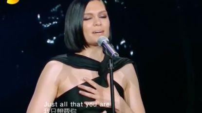 Jessie J wint Chinese talentenjacht