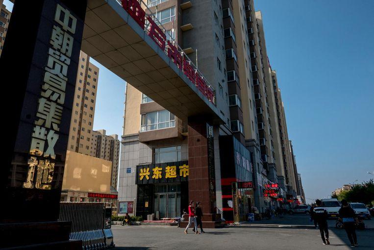 Het nieuwe Dandong Beeld Zhang Peng, Getty Images