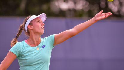 Elise Mertens vrij in eerste ronde in Birmingham, Van Uytvanck tegenover Stosur