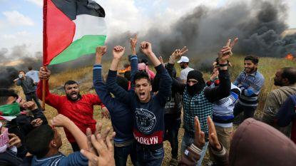 """VN-baas """"diep bezorgd"""" over situatie in Gaza"""