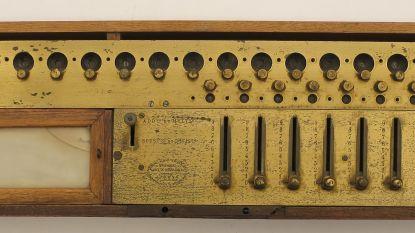 Te koop: eerste commerciële rekenmachine