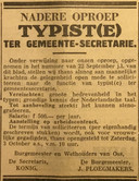 De herziene advertentie voor een typist of een typiste uit 1936.