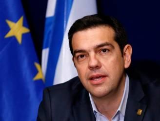 Tsipras: Griekenland heeft tijd nodig, geen geld