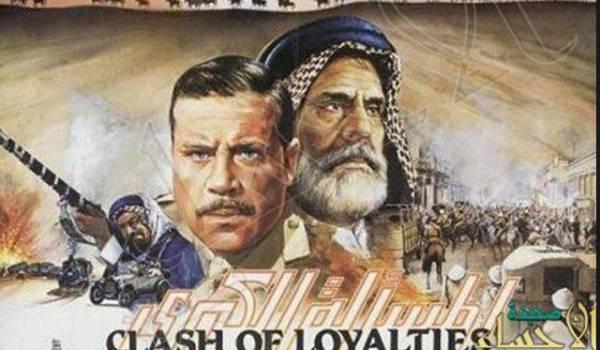 De Hollywoodfilm van Saddam Hoessein werd een complete mislukking