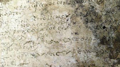 Mogelijk oudste uittreksel uit Odyssee ontdekt bij opgravingen in Griekenland