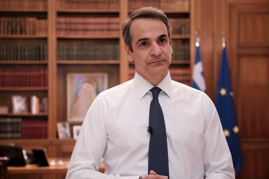 Kyriakos Mitsotakis