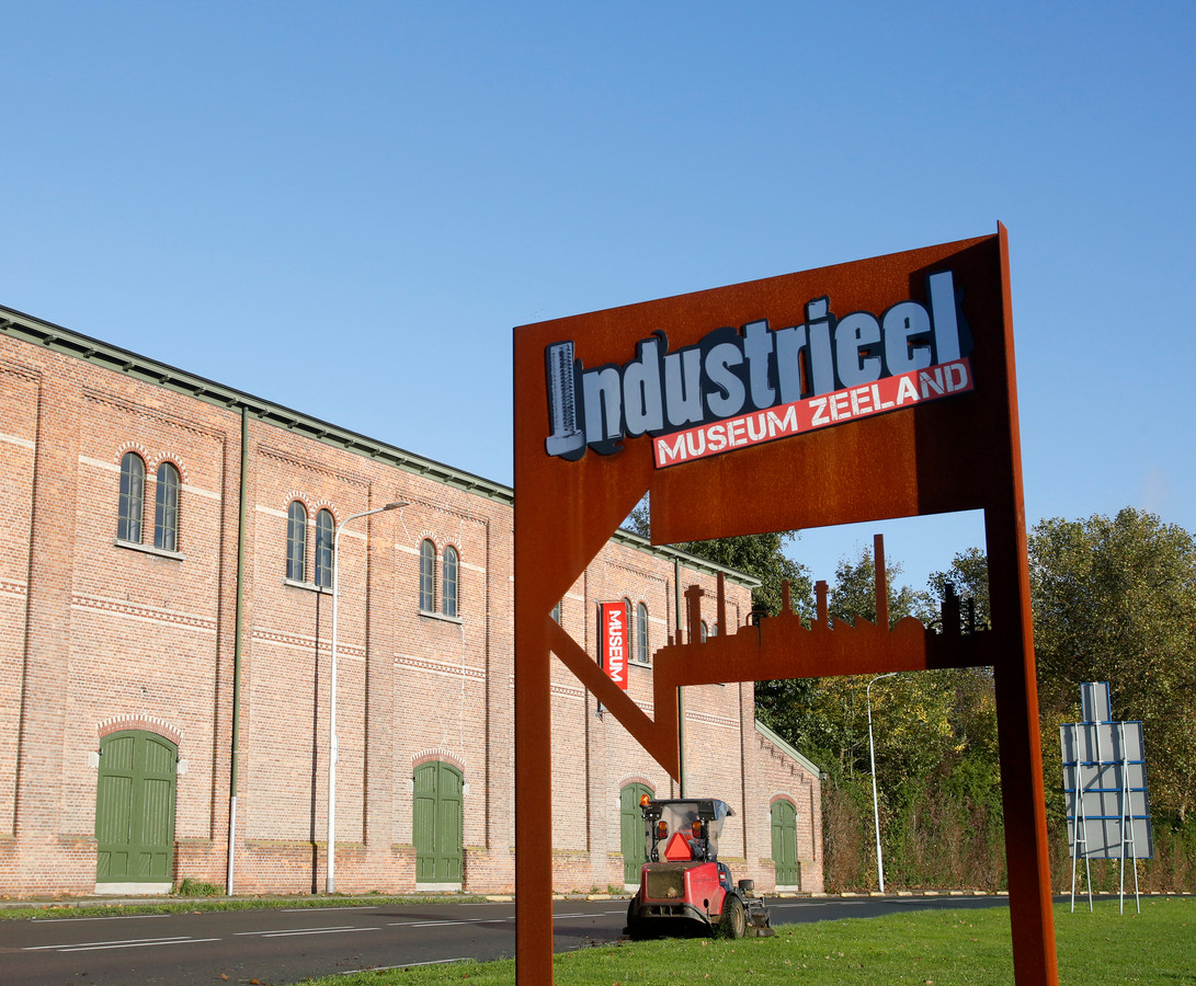 Industrieel Museum aan de Westkade
