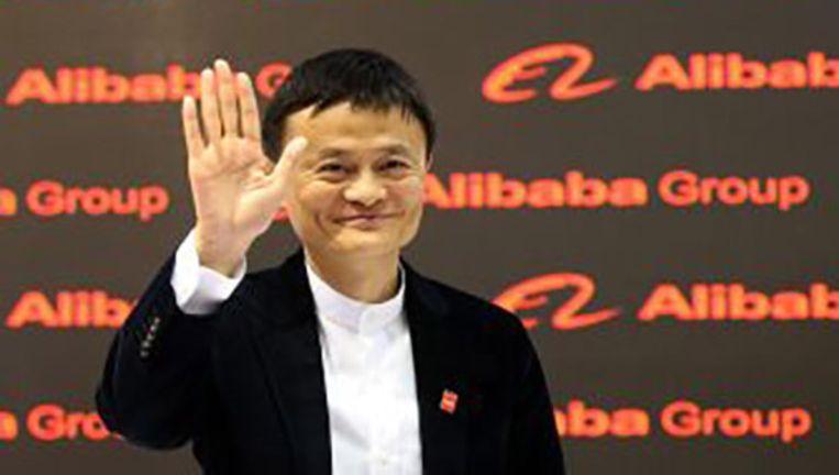 Alibaba-CEO Daniel Zhang