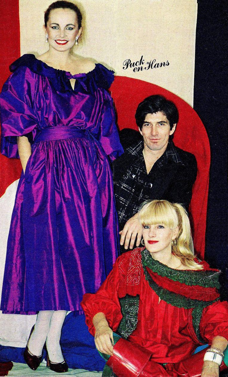 New York-collectie in Margriet met model Mieke, 1977 Beeld Archief Puck en Hans