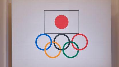 Omwille van veiligheid: voor het eerst gezichtsherkenning op Spelen in Tokio