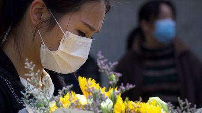 LIVE. Dag van nationale rouw in China - Politie krijgt mondmaskers - Opnieuw triest record in VS