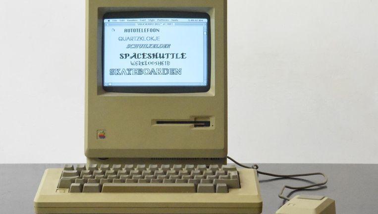 De uitslag van de quiz op een Commodore 64 startscherm uit 1982. Beeld