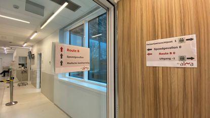 AZ Alma Eeklo zorgt voor aparte wachtzaal voor mogelijke patiënten met coronavirus