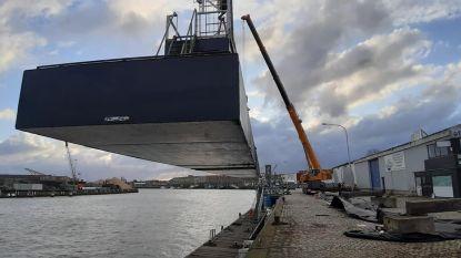 Boten van Seastar varen vanaf 29 juni uit, en ze zijn nu nog toegankelijker dankzij nieuw ponton