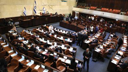Israëlisch parlement keurt 'ontbindingswet' goed: nieuwe verkiezingen in maart