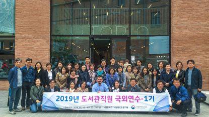 Utopia inspireert Zuid-Koreaanse bibliotheekbouwers