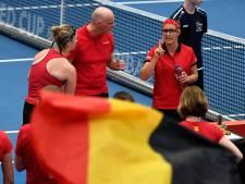 La Belgique recevra le Kazakhstan en qualifications pour la phase finale