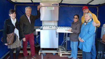 Ibogem test automatische wasstraat voor herbruikbare plastic bekers uit tijdens Levensloop