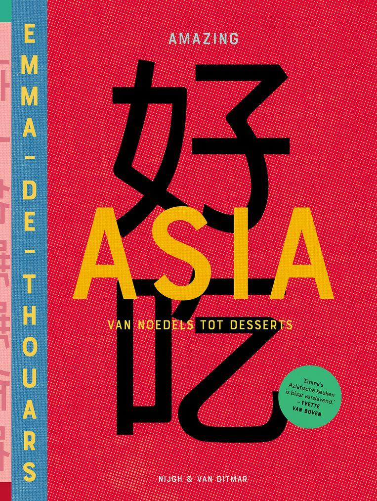 Amazing Asia. Emma de Thouars. Nijgh Cuisine. € 29,99   Beeld RV