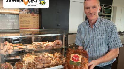 """Vlaamse ovengebakken hesp van Vleeswaren Antonio: """"Gelukkige en gezonde varkens leveren beter en lekkerder vlees"""""""