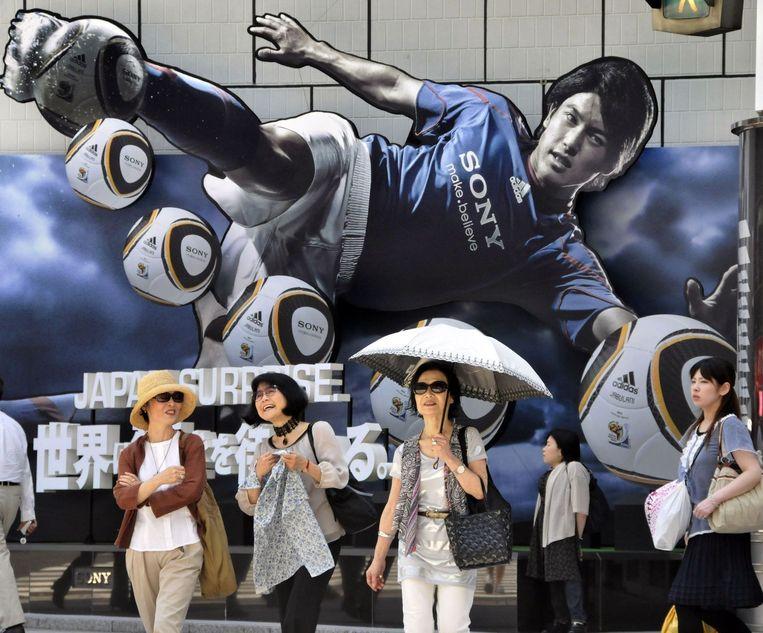 Een reclame voor 3D-televisies van Sony. Het bedrijf vernieuwde zijn aflopende contract met de FIFA niet. Beeld afp