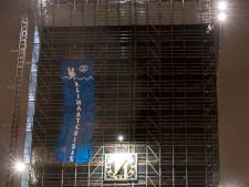 Klimaatactivisten die spandoek ophingen moeten schade vergoeden: 'Van de Dom blijf je af'