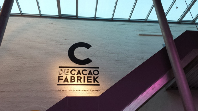 Interieur van De Cacaofabriek in Helmond.