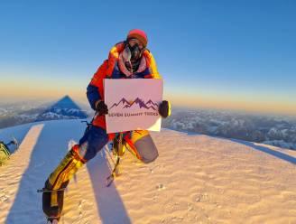 Op een na hoogste berg voor het eerst in winter beklommen