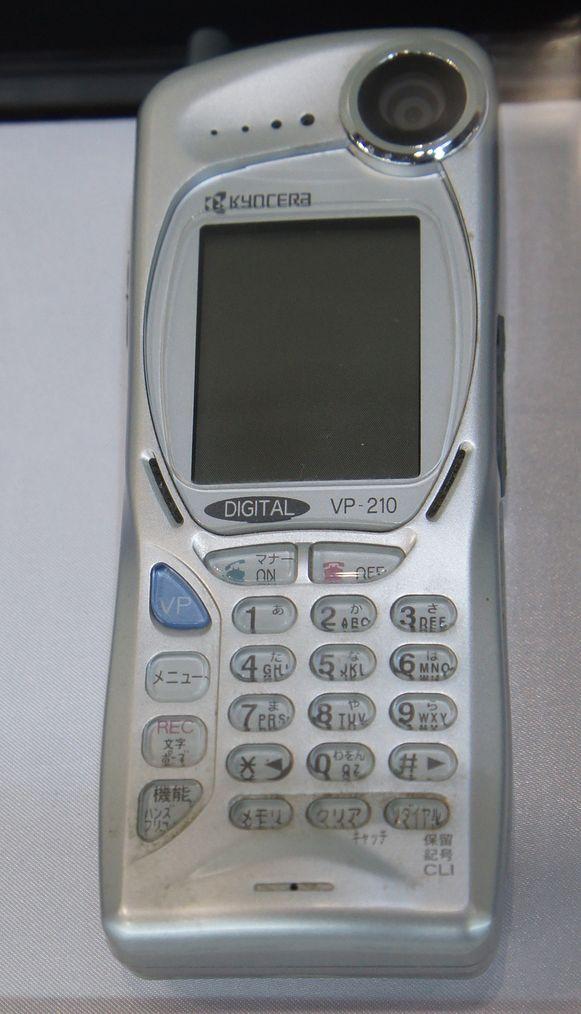 De Kyocera VP-210, technisch gezien de eerste cameratelefoon.