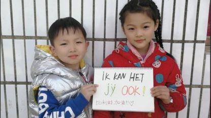 """Chinezen steken België hart onder de riem: """"Ik kan het, jij ook"""""""