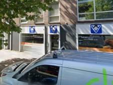 Ook Oss geeft VVV de bons: winkel aan Spoorlaan eind dit jaar dicht