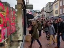 Hoe sterk is de eenzame modewinkel
