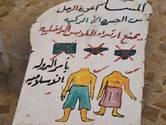 IS-regime dicteert zelfs welk ondergoed je moet dragen