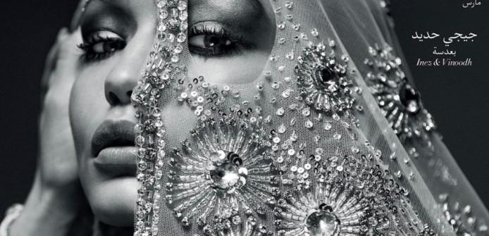 Gigi op de cover van Vogue Arabia.