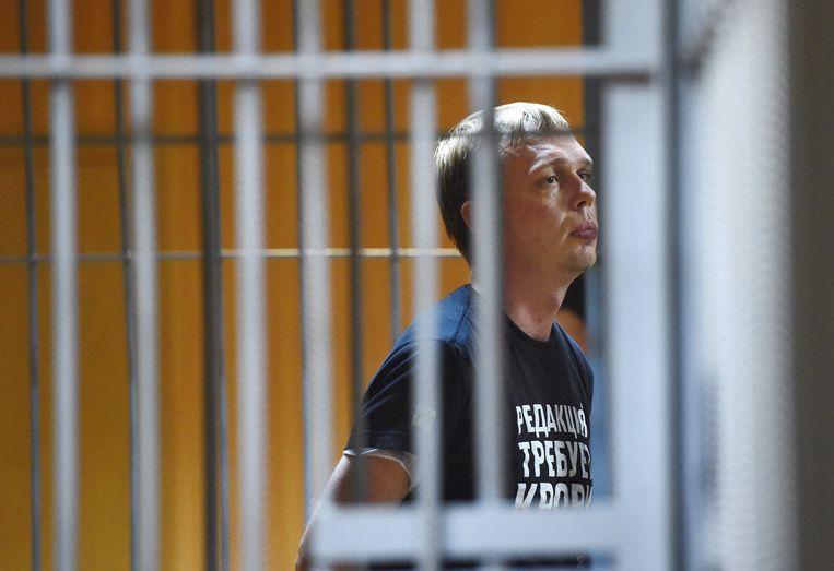 Goloenov belandde in de cel op verdenking van drugshandel.