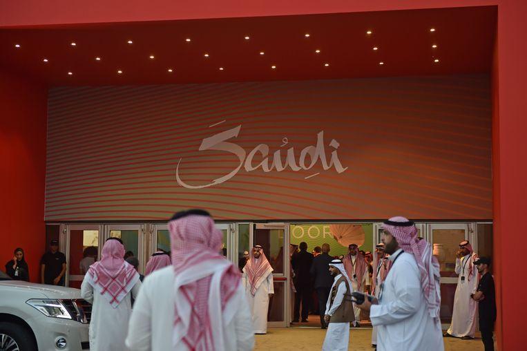 Saudi-Arabië kondigde op 27 september aan voor het eerst toeristische visa uit te reiken.