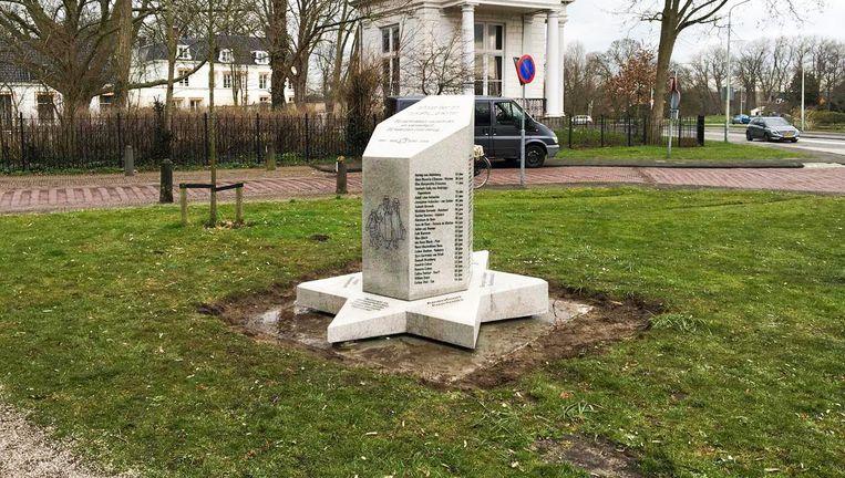 Het Bloemendaalse monument draagt de namen van de 123 Joodse inwoners die tijdens de oorlog zijn vermoord Beeld Patrick van der Vegt