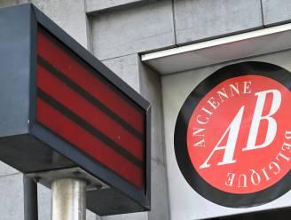 Ancienne Belgique blijft gesloten tot november